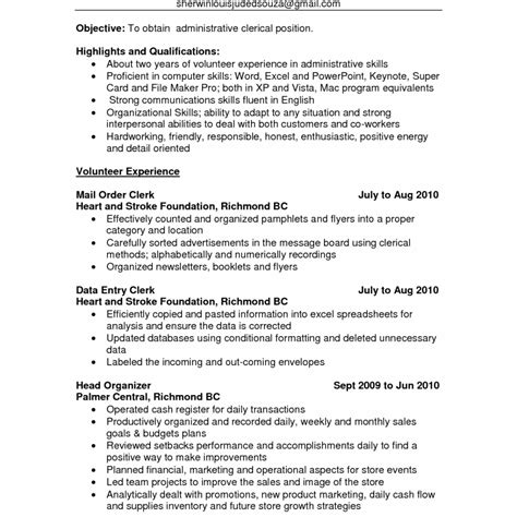 cover letter for mail processing clerk resume objective clerical how to write gre argument essay
