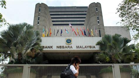 negara bank malaysia senarai hitam bank negara archives azizulwmc