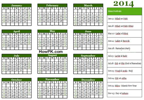 Islamic Calendar 2014 Islamic Calendar 2015 Saudi Arabia Search Results