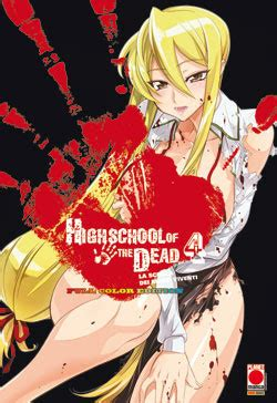 Highschool Of The Dead Vol 4 highschool of the dead color in fumetteria il vol 4