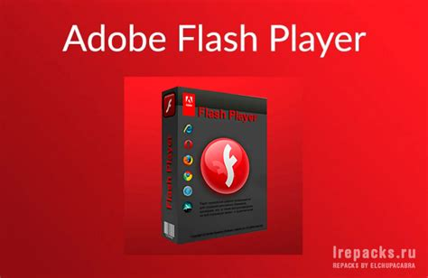 macromedia flash player for android flash player для android скачать trashbox robomech