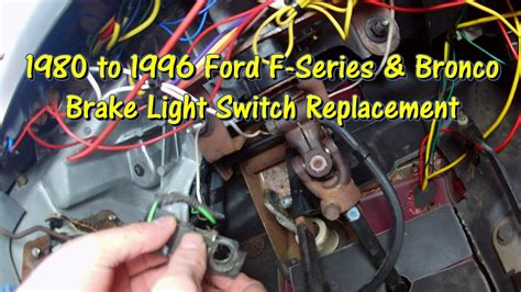 replace  brake light switch   ford  series bronco  atgettinjunkdone youtube
