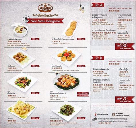bench manly menu bloggang เน นน ำ ร าน chairman by chef the