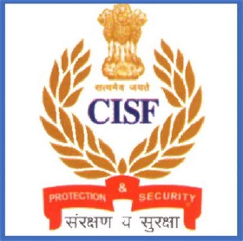 cisf recruitment india 2017, 37000 constables, drivers