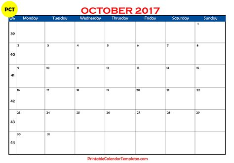 template for calendar october 2017 calendar printable printable calendar templates