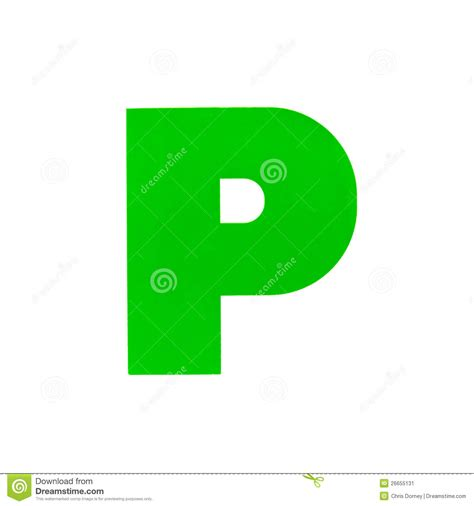 p plate stock image image 26655131