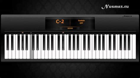 tutorial virtual keyboard howard shore jacob s theme ost twilight piano tutorial
