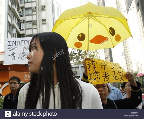 Search Warrant Hong Kong Forced Entry Stock Photos Forced Entry Stock Images Alamy