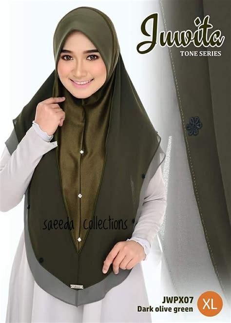 Juwita Dress tudung denim chiffon juwita saiz xl saeeda collections