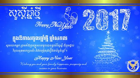 new year congratulation text greeting card
