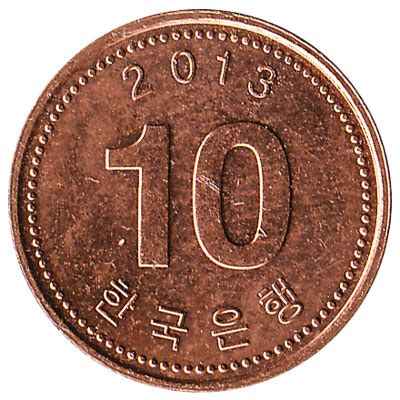 10 south korean won coin exchange yours for cash today