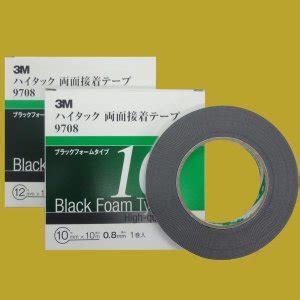 ssペイント 3m 両面粘着テープ(テープ・マスキングテープ)|yahoo!ショッピング