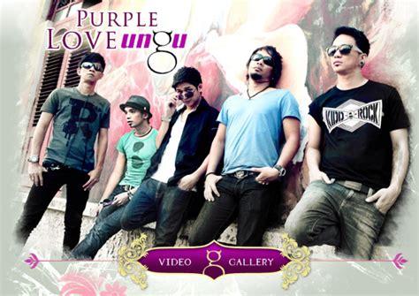 download mp3 ungu full album 2005 kumpulan lagu terbaik ungu mp3 full album laguku lengkap