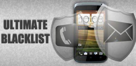 ultimate blacklist apk скачать черный список для андроид бесплатно