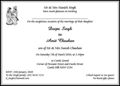 menaka cards wedding invitation wordings the 25 best hindu wedding invitation wording ideas on hindu wedding cards hindu