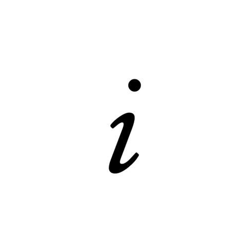 a i i latin small letter i aegyptus regular graphemica
