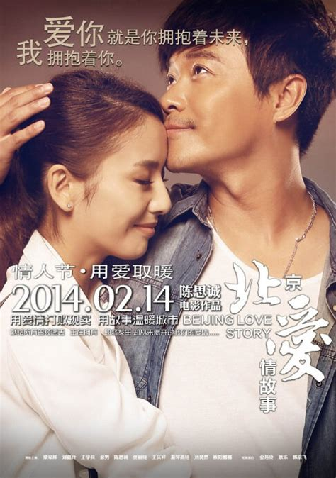 film china loving never forgetting chen sicheng movies actor china filmography