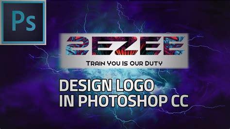 tutorial photoshop urdu photoshop tutorial logo design urdu hindi part 2 youtube