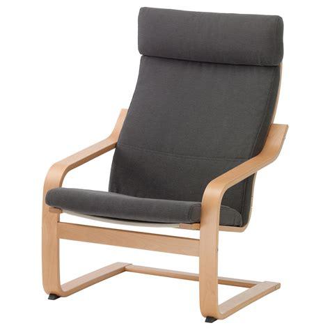 ikea fauteuil 3 places housse canap 233 3 places ikea frais 41 ikea housse fauteuil