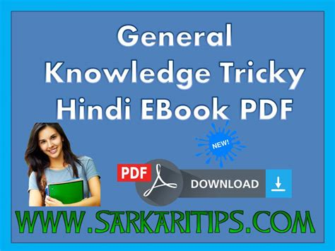 General Knowledge For Mba Pdf by General Knowledge Tricky Ebook Pdf Sarkari Tips