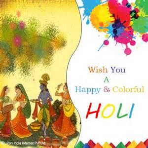 wish you a safe holi