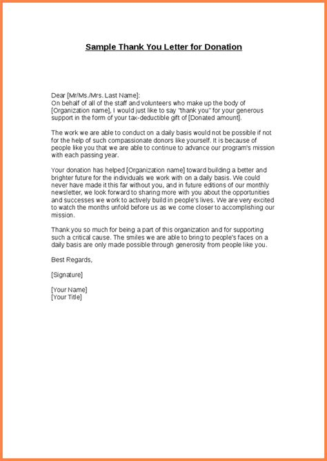 thank you letter to employees end of year thank you letter for of the year 28 images year end