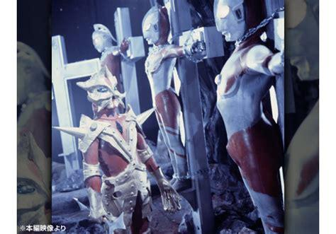 ace killer エースキラー ウルトラ怪獣 の画像 原寸画像検索