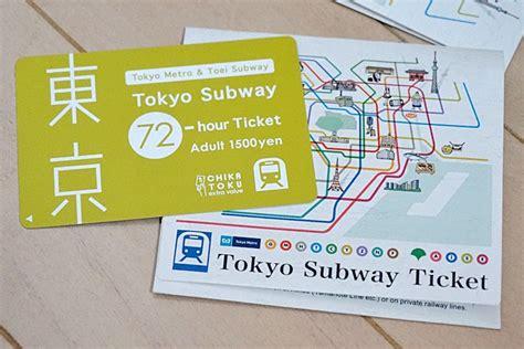 Murah Tokyo Subway Ticket 48 Hours tokyo part 1