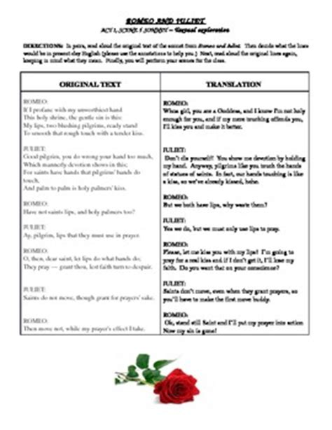 Romeo And Juliet Act 1 Worksheet by Romeo And Juliet Act 1 5 Sonnet Exploration And