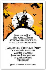 haunted house on hill invitations