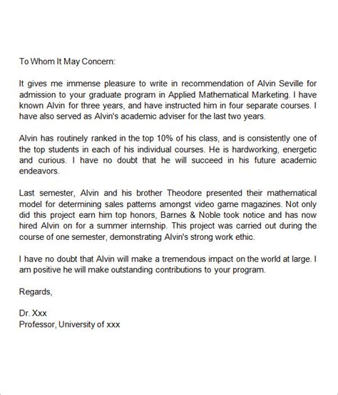 Recommendation Letter Grad School Exle Letters Of Recommendation For Graduate School 38