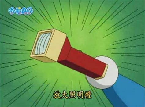 Senter Canggih upstation id 7 alat canggih doraemon paling keren