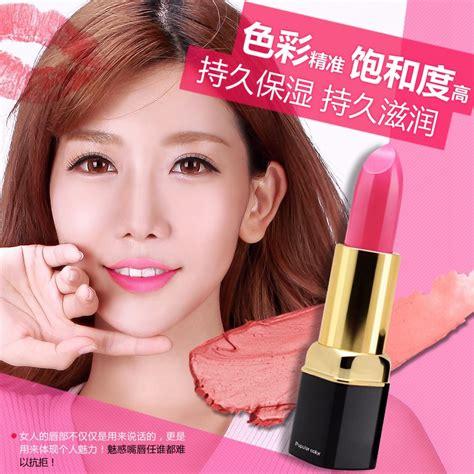 Harga Bioaqua by Bioaqua Sweet Lasting Lipstick No 26