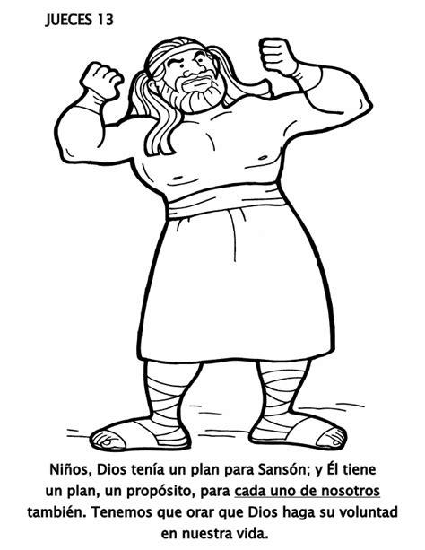 dibujos para nios de la historia de sanson sanson para quinto del 29 al 31 de octubre