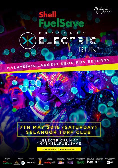 electric run malaysia 2016 just run lah