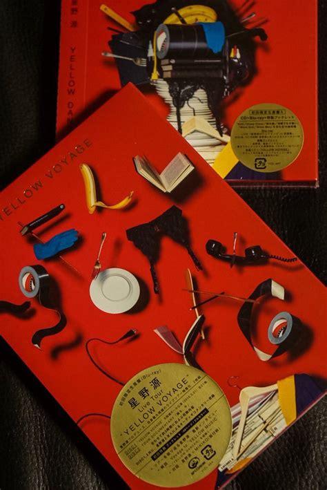 hoshino gen cd had reunion with gen hoshino received quot yellow dancer quot s