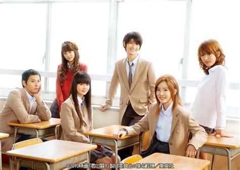 movie romantic comedy japan kimi ni todoke japanese movie review dramas whoo