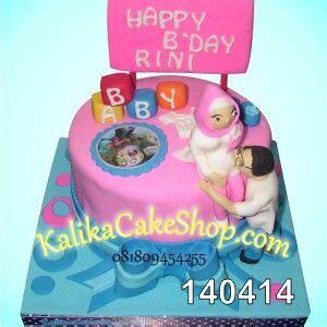 cara membuat kue ulang tahun thomas 25 ide terbaik kue ulang tahun di pinterest kue ulang