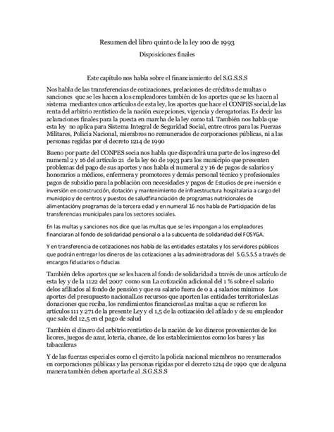 libro la ley de la resumen del libro 5 de la ley 100 de 1993