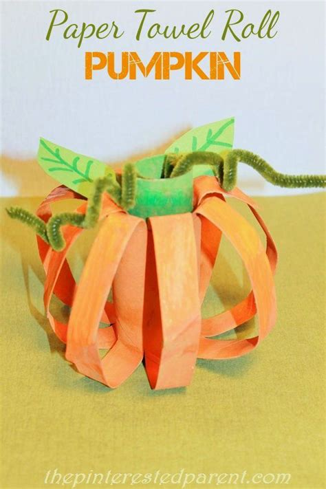 Paper Towel Craft Ideas - paper towel roll pumpkin craft fall and autumn crafts