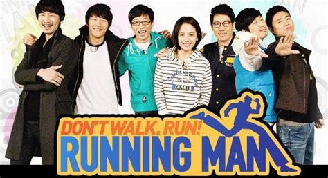 cara mendownload film exo next door running man episode 321 subtitle indonesia drama korea