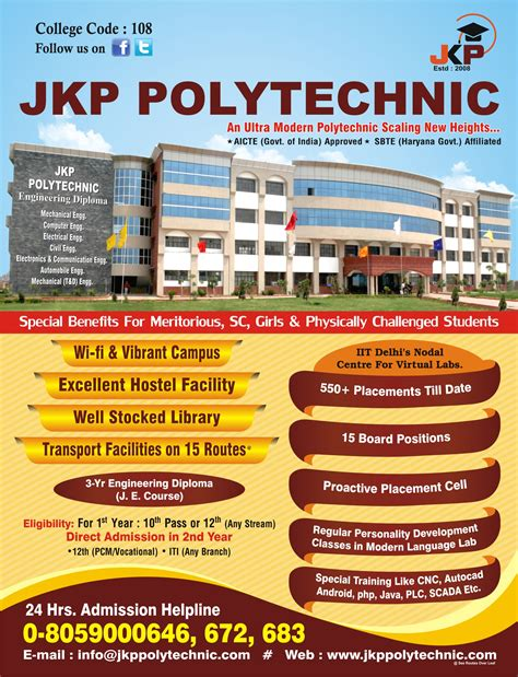 architecture courses after be civil diploma in automobile engineering polytechnic admissions