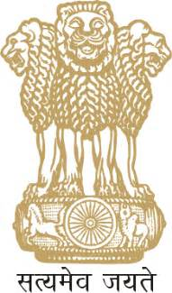 Indian Home Plan e governance of government of india online office services