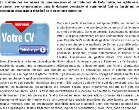 Lettre De Motivation Apb Pme Pmi Mod 232 Le Et Exemple De Lettre De Motivation Assistant De Gestion Pme Pmi