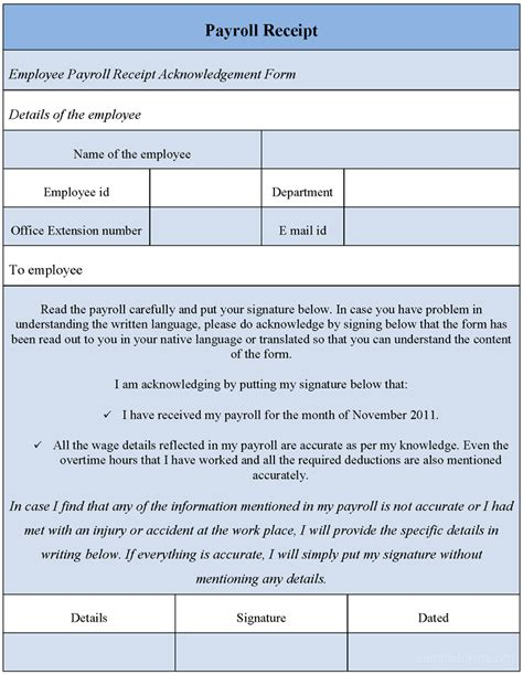 payroll receipt form sle forms