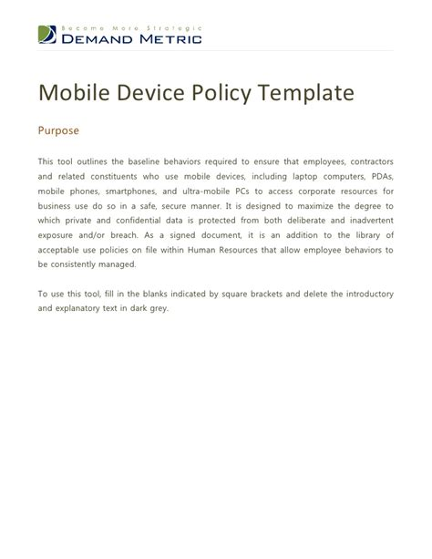 mobile phone policy template mobile device policy template