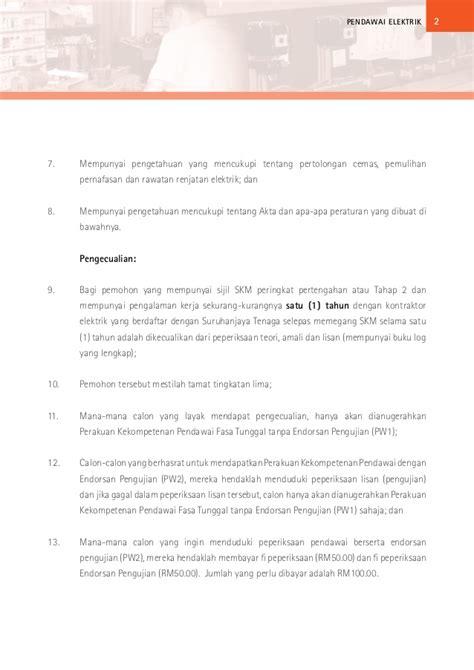 format buku log suruhanjaya tenaga pendawaian elekrik11