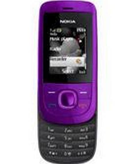 nokia 2690 in india price specification and features nokia 2690 mobile phone price in india specifications
