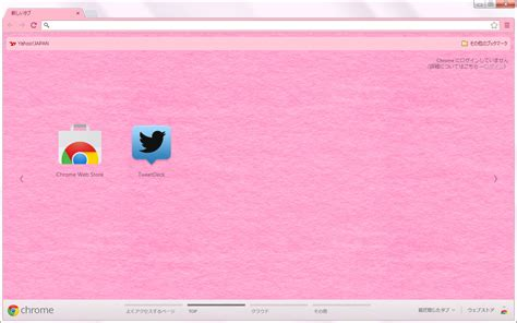 themes for google chrome 2013 pink theme for google chrome by ymd59 on deviantart