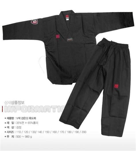 Mooto Mooin Belt Black Belt black mooto taekwondo taekwondo dobok tkd clothes mooto dobok belt dobok